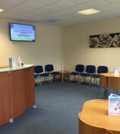 Inside Cardiff Clinic